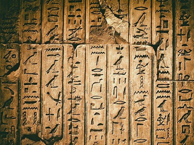 Hieroglyphen-Tafel